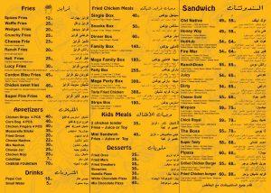 Chipaza Hurghada