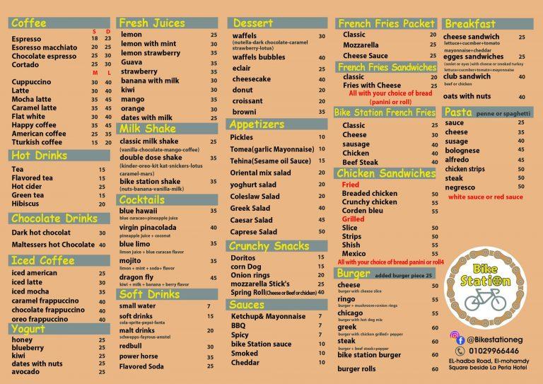 Bike station menu